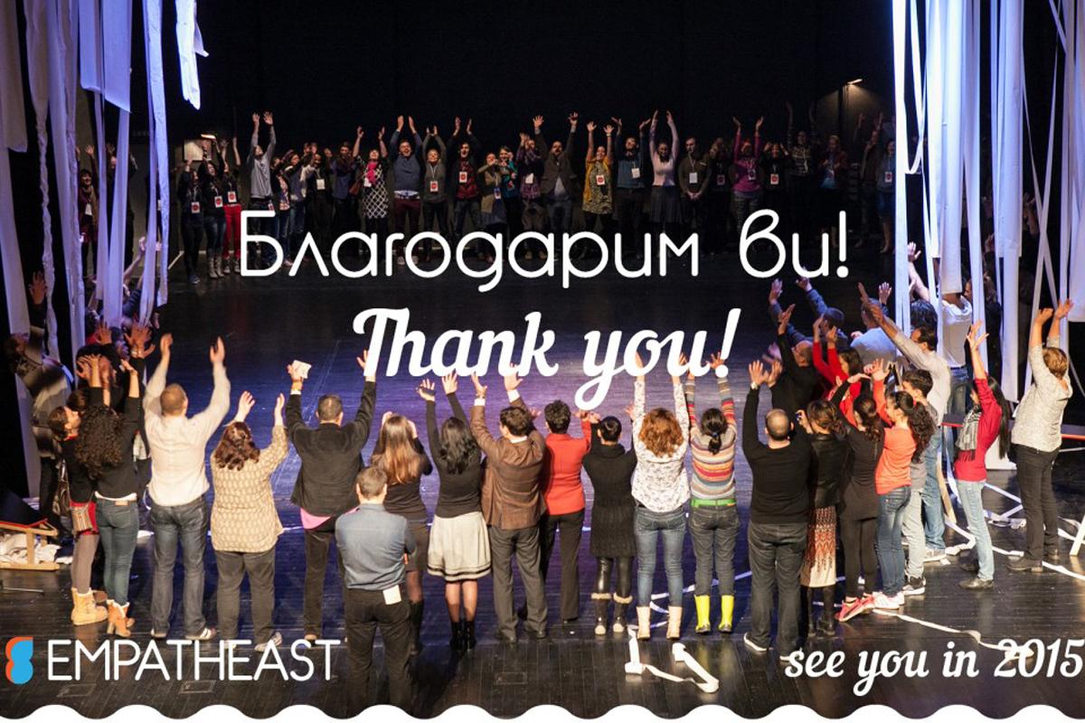 EMPATHEAST 2014